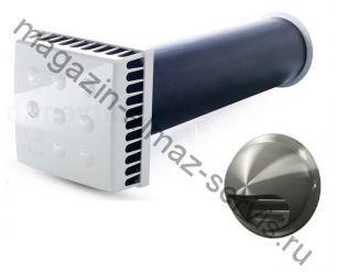 Клапан Инфильтрации Воздуха КИВ-125 Квадро (KIV Quadro VORTICE оригинал) 500 мм. с цоколь решёткой из нержавеющей стали.